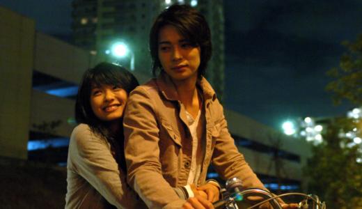 『僕は妹に恋をする』やめようとすればするほど、想いは加速する。松本潤が初の単独主演を務めた青春ドラマの動画を無料で見られる動画配信情報まとめ