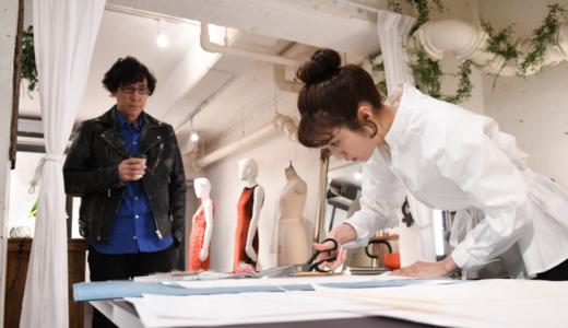 『アパレルデザイナー』高嶋政伸主演、個性的なデザイナーと若手クリエイターの挑戦を描いたヒューマンドラマが視聴できる動画配信サイト