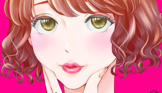 大人気『親友は悪女(12)』高校時代、真奈にとって唯一の友達だった高遠妃乃。社会人となり再会した妃乃はさらに綺麗になっていたの漫画が無料で読めるオススメのサイトを徹底紹介