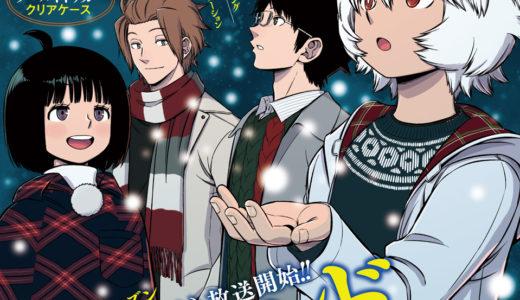 『ジャンプSQ. 2021年1月号』の漫画をお得に読むには?