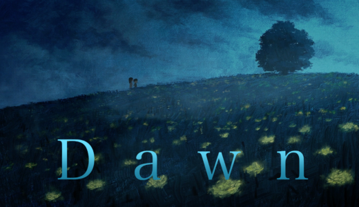 『Dawn』暗闇の中、2人が目指す先にあるものとは。独特の感性が光る短編アニメーションが視聴できる動画配信サイト