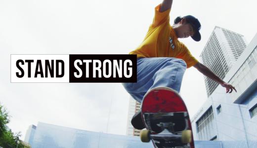 『STAND STRONG』仲間たちとノリで決めたチーム結成。だが名声が次第に4人の歯車を狂わせていく動画を見れるおすすめのVODはこれだ!